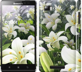"""Чехол для Lenovo Vibe Z K910 """"Белые лилии"""" - интернет-магазин чехлов endorphone.com.ua"""