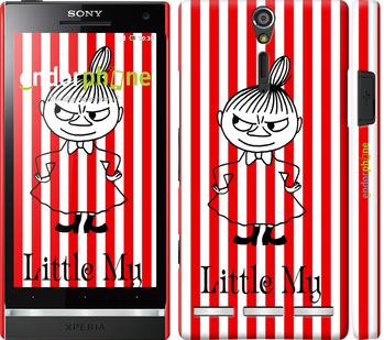 """Чехол для Sony Xperia S LT26i """"Крошка Мю"""" - интернет-магазин чехлов endorphone.com.ua"""