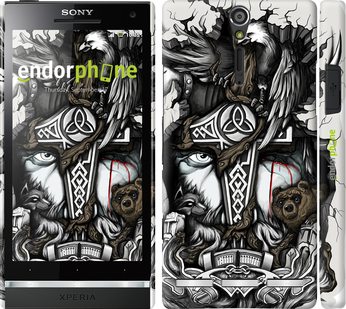 "Чехол для Sony Xperia S LT26i ""Тату Викинг"" - интернет-магазин чехлов endorphone.com.ua"