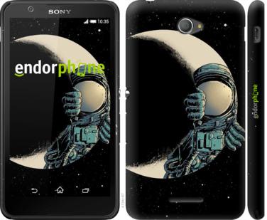 """Чехол для Sony Xperia E4 Dual E2115 """"Астронавт"""" - интернет-магазин чехлов endorphone.com.ua"""