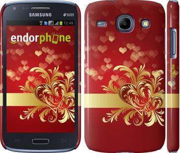 """Чехол для Samsung Galaxy Core i8262 """"Ажурные сердца"""" - интернет-магазин чехлов endorphone.com.ua"""