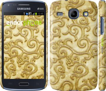 "Чехол для Samsung Galaxy Core i8262 ""Узор v7"" - интернет-магазин чехлов endorphone.com.ua"
