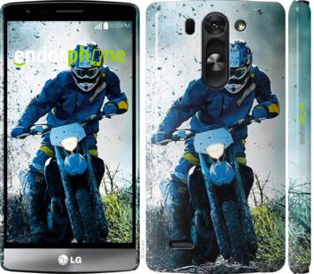 "Чехол для LG G3s D724 ""Мотокросс"" - интернет-магазин чехлов endorphone.com.ua"