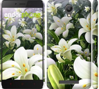 """Чехол для Xiaomi Redmi Note 2 """"Белые лилии"""" - интернет-магазин чехлов endorphone.com.ua"""