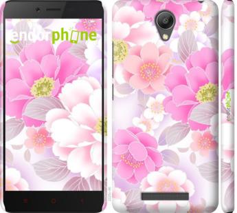 """Чехол для Xiaomi Redmi Note 2 """"Цвет яблони"""" - интернет-магазин чехлов endorphone.com.ua"""