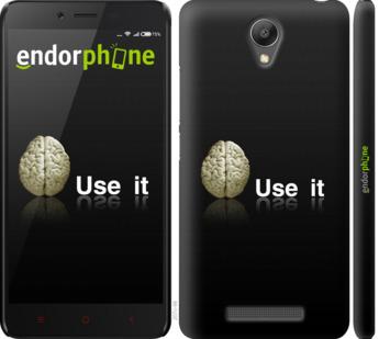"Чехол для Xiaomi Redmi Note 2 ""Use it"" - интернет-магазин чехлов endorphone.com.ua"