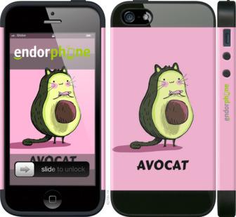 """Чехол для телефона """"Avocat"""" - интернет-магазин чехлов endorphone.com.ua"""
