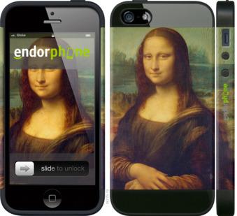 "Чехол для iPhone 5 ""Мона Лиза1"" - интернет-магазин чехлов endorphone.com.ua"