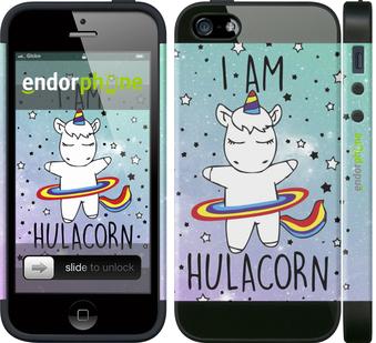 "Чехол для телефона ""I'm hulacorn"" - интернет-магазин чехлов endorphone.com.ua"
