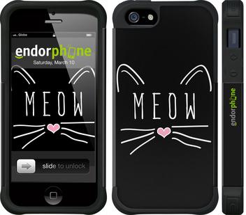 "Чехол для телефона ""Kitty"" - интернет-магазин чехлов endorphone.com.ua"