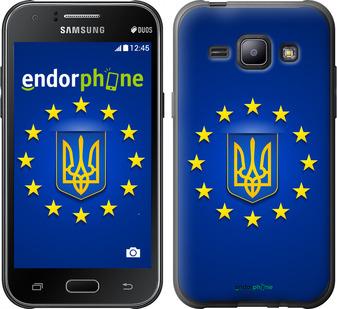 """Чехол для Samsung Galaxy J1 J100H """"Евросоюз 6"""" - интернет-магазин чехлов endorphone.com.ua"""