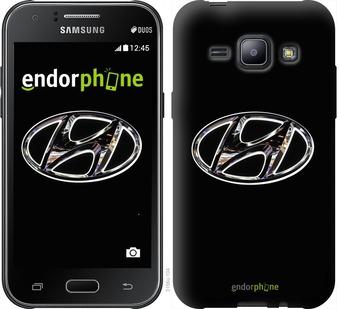 "Чехол для Samsung Galaxy J1 J100H ""Hyundai. Logo"" - интернет-магазин чехлов endorphone.com.ua"