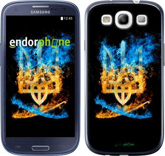 "Чехол для Samsung Galaxy S3 Duos I9300i ""Герб"" - интернет-магазин чехлов endorphone.com.ua"