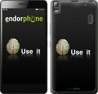 "Чехол для Lenovo K3 Note K50-T5 ""Use it"" - интернет-магазин чехлов endorphone.com.ua"