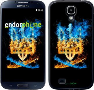 "Чехол для Samsung Galaxy S4 i9500 ""Герб"" - интернет-магазин чехлов endorphone.com.ua"