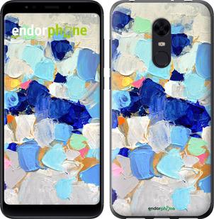 "Чехол для Xiaomi Redmi 5 Plus ""Холст с красками"" - интернет-магазин чехлов endorphone.com.ua"