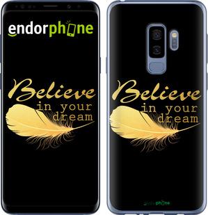 Чехлы для Samsung Galaxy S9 Plus, - печать на силиконовых чехлах для Самсунг галакси с9 плюс