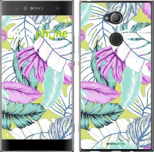 Чехлы для Sony Xperia XA2 Ultra H4213, - печать на силиконовых чехлах для Сони Иксперия ХА2 ультра Н4213