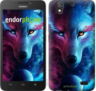 """Силиконовый чехол для Huawei Ascend G630 """"Арт-волк"""" - интернет-магазин чехлов endorphone.com.ua"""