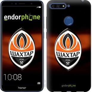 Чехлы для Huawei Honor 7A Pro, - печать на силиконовых чехлах для Хуавей хонор 7а про