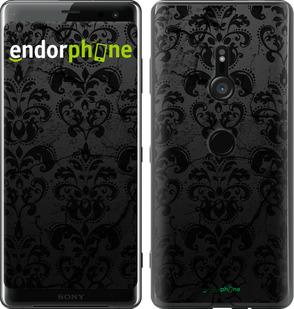 Чехлы для Sony Xperia XZ3 H9436, - печать на силиконовых чехлах для Сони Иксперия хз3 н9436