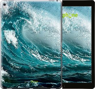 Чехлы для iPad Pro 12.9 2017, - печать на силиконовых чехлах для айпед про 12,9 2017