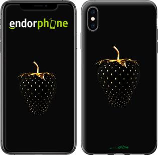 "Чехол для iPhone XS Max ""Черная клубника"" - интернет-магазин чехлов endorphone.com.ua"