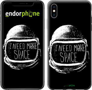 """Чехол для iPhone XS Max """"I need more space"""" - интернет-магазин чехлов endorphone.com.ua"""