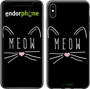 "Чехол для iPhone XS Max ""Kitty"" - интернет-магазин чехлов endorphone.com.ua"