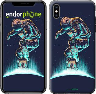 "Чехол для iPhone XS Max ""Космонавт на скейтборде"" - интернет-магазин чехлов endorphone.com.ua"