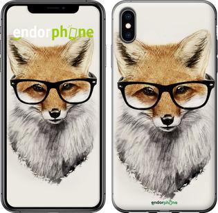 """Чехол для iPhone XS Max """"Лис в очках"""" - интернет-магазин чехлов endorphone.com.ua"""