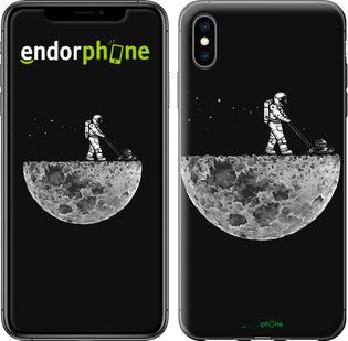 "Чехол для iPhone XS Max ""Moon in dark"" - интернет-магазин чехлов endorphone.com.ua"