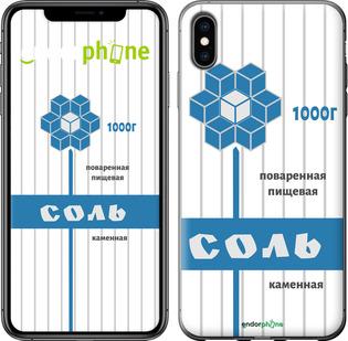 Чехлы для iPhone XS Max, - печать на силиконовых чехлах для айфон иксес макс