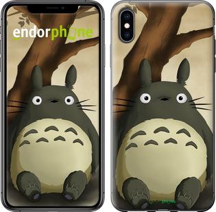 "Чехол для iPhone XS Max ""Мой сосед Тоторо"" - интернет-магазин чехлов endorphone.com.ua"