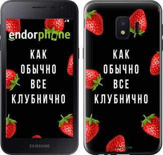 Чехлы для Samsung Galaxy J2 Core, - печать на силиконовых чехлах для Самсунг галакси ж2 коре