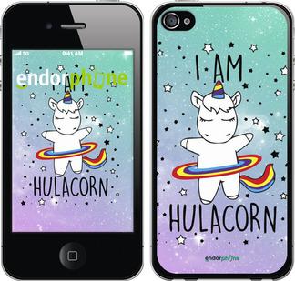 "Чехол для iPhone 4s ""I'm hulacorn"" - интернет-магазин чехлов endorphone.com.ua"