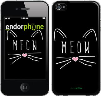 "Чехол для iPhone 4s ""Kitty"" - интернет-магазин чехлов endorphone.com.ua"