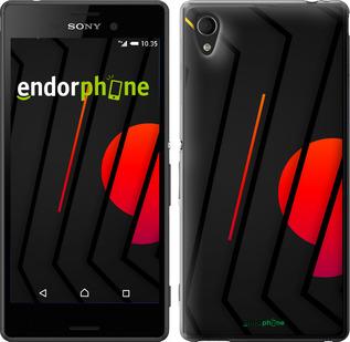 """Чехол для Sony Xperia M4 Aqua E2312 """"Желтый Черный Полосы Красный Круг"""" - интернет-магазин чехлов endorphone.com.ua"""