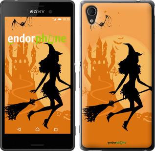 """Чехол для Sony Xperia M4 Aqua E2312 """"Ведьма на метле"""" - интернет-магазин чехлов endorphone.com.ua"""