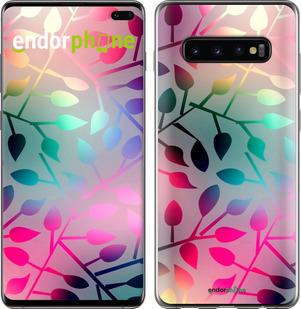 Чехлы для Samsung Galaxy S10 Plus, - печать на силиконовых чехлах для Самсунг галакси с10 плюс