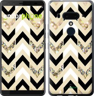 Чехлы для HTC U12 Plus, - печать на силиконовых чехлах для ХТЦ у12 плюс