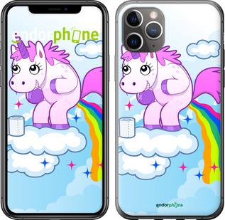 """TPU черный чехол для iPhone 11 Pro Max """"Единорожка"""" - интернет-магазин чехлов endorphone.com.ua"""