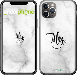 """Чехол для iPhone 11 Pro Max """"Мрамор2"""" - интернет-магазин чехлов endorphone.com.ua"""