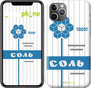"""TPU черный чехол для iPhone 11 Pro Max """"Соль"""" - интернет-магазин чехлов endorphone.com.ua"""