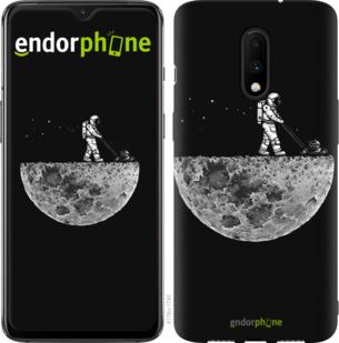 Чехлы для OnePlus 7, - печать на силиконовых чехлах для ОанПлюс 7