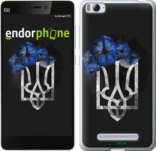 """Чехол для Xiaomi Mi4i """"Герб 5"""" - интернет-магазин чехлов endorphone.com.ua"""