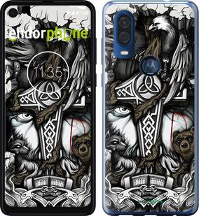 Чехлы для Motorola One Vision, - печать на силиконовых чехлах для Моторола ван вижн