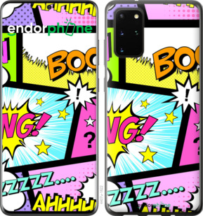 Чехлы для Samsung Galaxy S20 Plus, - печать на силиконовых чехлах для Самсунг галакси с20 плюс
