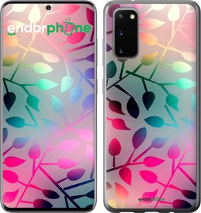 Чехлы для Samsung Galaxy S20, - печать на силиконовых чехлах для Самсунг галакси с20