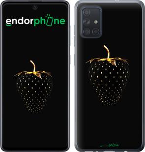Чехлы для Samsung Galaxy A71 2020 A715F, - печать на силиконовых чехлах для Самсунг галакси а71 2020 а715ф